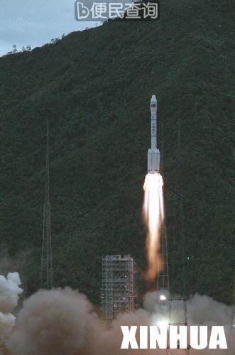 长征二号火箭发射澳星成功