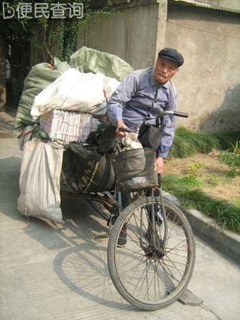 中国最后一位飞虎队员吴其轺去世
