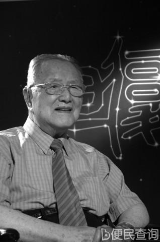 国际遗传学家,我国现代遗传学奠基人之一谈家桢出生