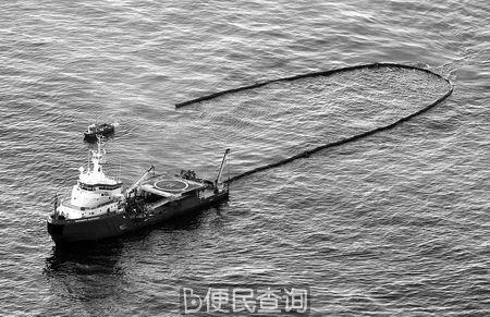 埃克森公司因污染海洋被罚五十亿美元