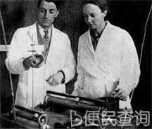 法国科学家伊伦·约里奥·居里出生