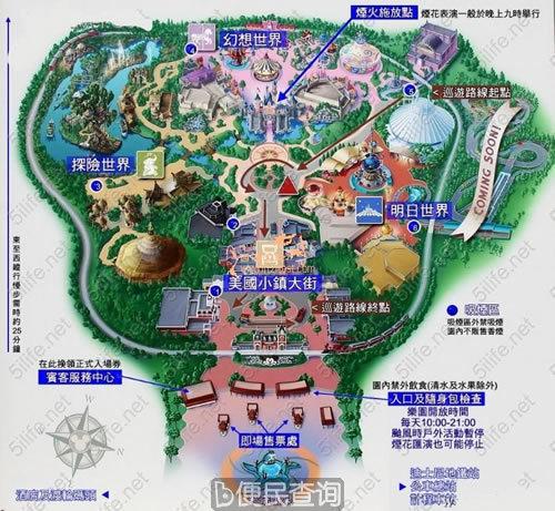 香港迪士尼乐园开幕