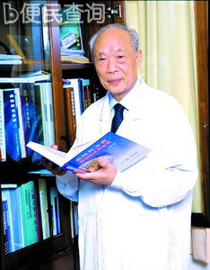 师昌绪和王振义获2010年国家最高科技奖
