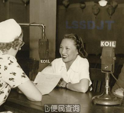 从电影明星到中国第一位美女飞行员李霞卿诞辰