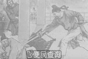 日本中大兄皇子发动政变,诛杀权臣苏我入鹿