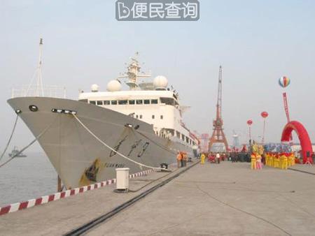 我国新一代航天远洋测量船建成下水