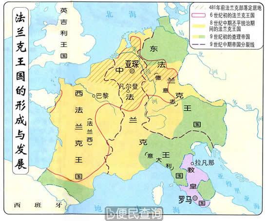 凡尔登条约签订,法兰克帝国一分为三