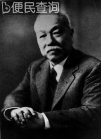 商务印书馆总经理王云五逝世