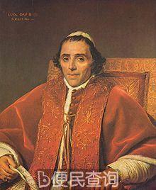 教宗庇护七世出生