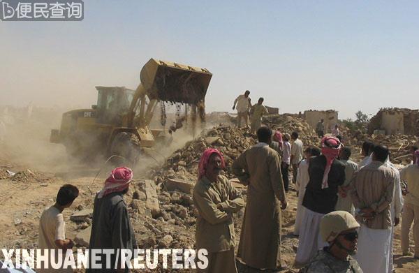 伊拉克发生最惨重炸弹袭击