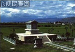 云南杜文秀领导回民起义