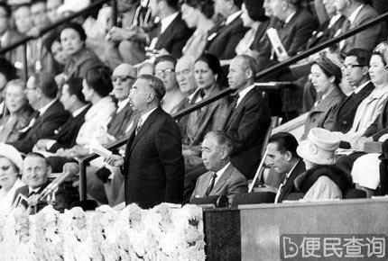 第18届奥运会在东京开幕