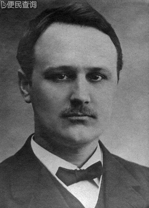丹麦天文学家汉斯·劳诞生