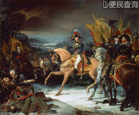 霍恩林登战役爆发