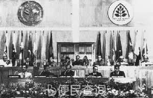 南亚七国首脑会议开幕