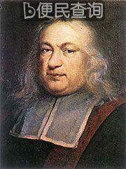 业余数学家之王费马逝世