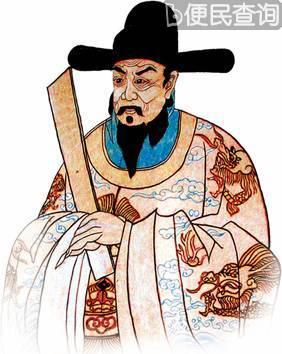 中国明朝政治家海瑞出生