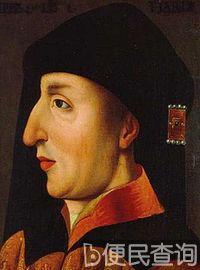 法国勃艮第公爵菲利普二世出生