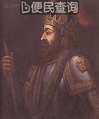 葡萄牙国王阿方索五世出生