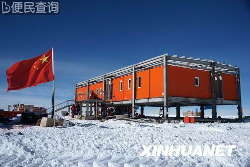 中国南极昆仑站主体钢结构搭建完毕
