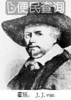荷兰画家霍延出生