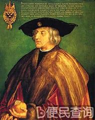 神圣罗马帝国皇帝马克西米连一世去世