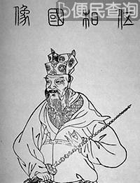 春秋末期吴国大夫、军事家伍子胥逝世