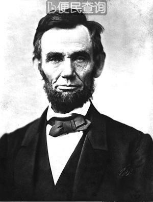 林肯在华盛顿就任美国第16任总统